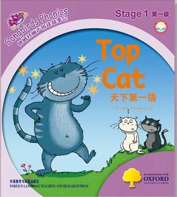 麗聲英語故事會第一級Top cat - 每日頭條