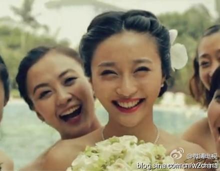 扒陳冰殷實家境悍馬車結婚新娘妝美艷動人(圖) - 每日頭條