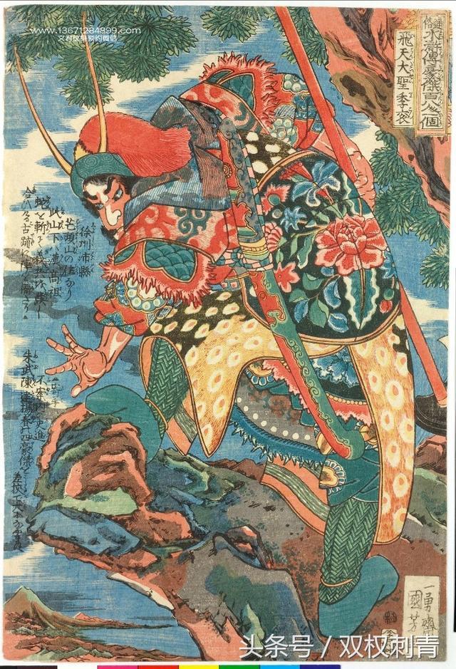 日本浮世繪歌川國芳作品你可喜歡 - 每日頭條