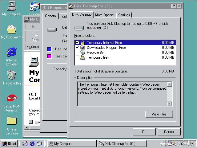 Windows 10將拋棄用了20年的磁碟清理你用過嗎? - 每日頭條