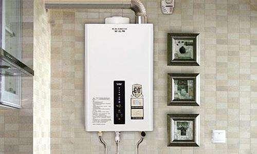 新家裝修如何選擇熱水器?聰明都這樣選。能省一半電費! - 每日頭條