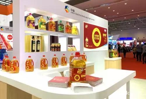 謀撤離港股,中糧集團計劃將中國糧油控股私有化 - 每日頭條