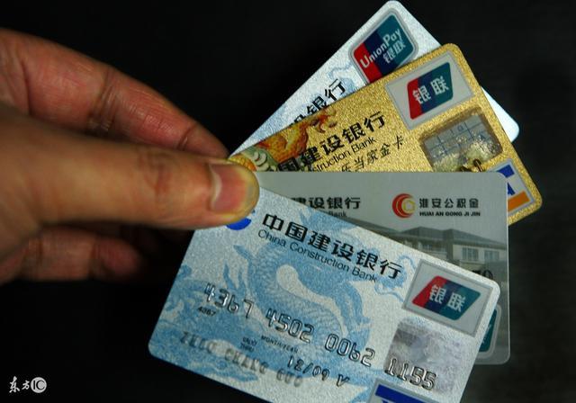 漲姿勢|信用卡到期換卡 有哪些注意事項?你還不知道? - 每日頭條
