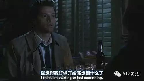解密丨為什麼。男人愛喝酒? - 每日頭條