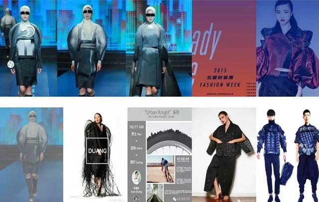 北京服裝學院,全球時尚學府排名前20強,亞洲排名第一 - 每日頭條
