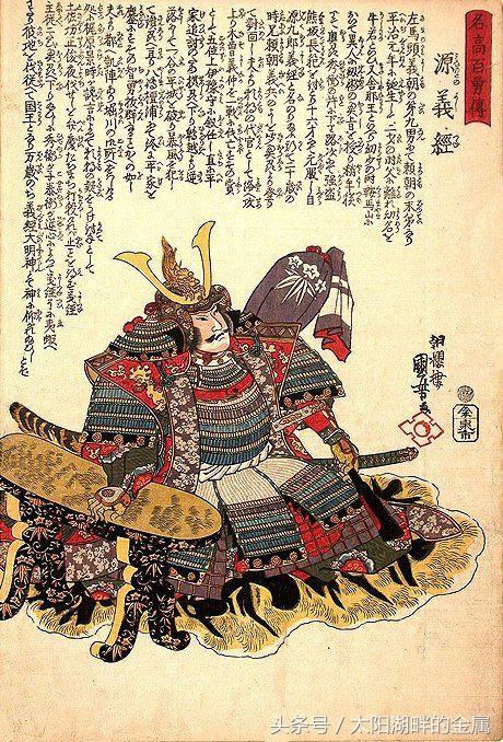 日本德川時代的畫風:「鎌倉幕府」時代的各家名將圖文事典! - 每日頭條