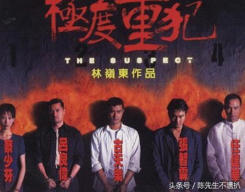 古天樂電影作品集:1994-2000 - 每日頭條