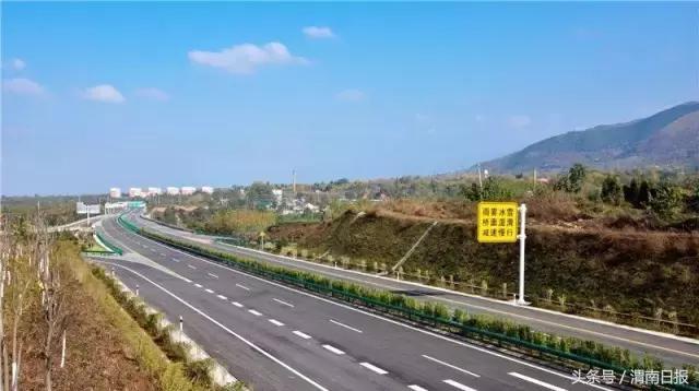 陝西最美沿黃觀光公路今開通 50餘處旅遊景點等你來 - 每日頭條
