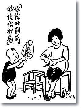 豐子愷漫畫賞析 - 每日頭條