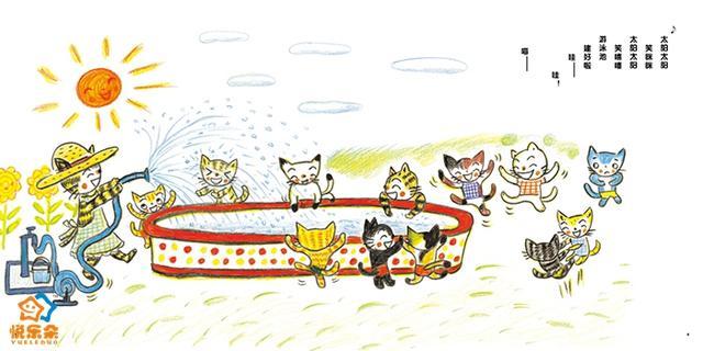 小貓小貓玩泥巴(繪本),附真人語音講故事 - 每日頭條