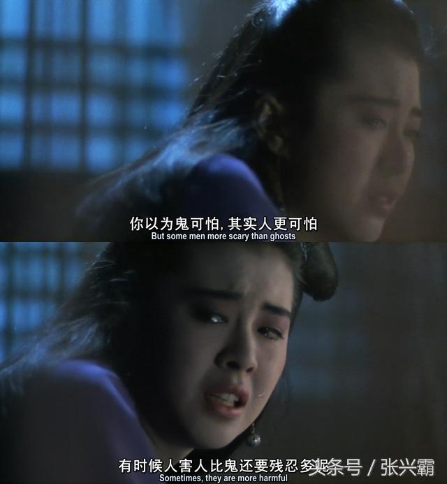香港電影中的那些經典臺詞。總有一句令你難以忘懷 - 每日頭條