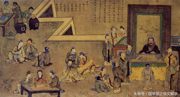 學儒可以成為聖人。學道可以成為神仙! - 每日頭條