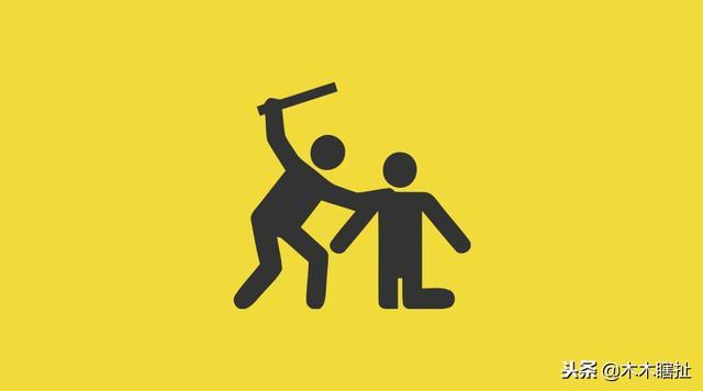 心理學:擁有暴力傾向的人,往往會在3個地方露出馬腳,留心了 - 每日頭條
