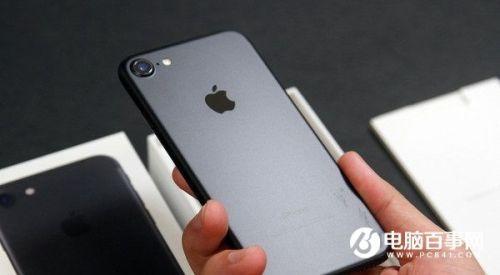 蘋果iPhone8手機怎麼關閉拍照聲音 拍照靜音無聲設置方法 - 每日頭條
