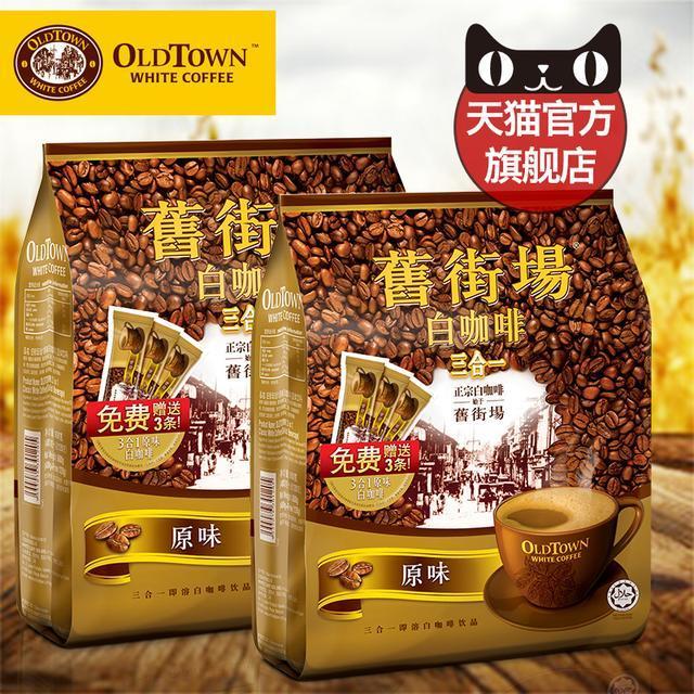 口感好又健康的高品質速溶咖啡有哪些 - 每日頭條
