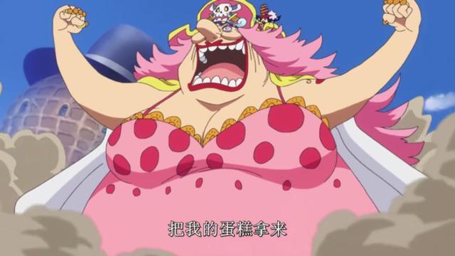 海賊王:四皇玲玲的13個女兒。顏值排名!最丑的是誰? - 每日頭條