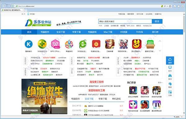 ie10中文版官方下載 win7 64位 離線安裝包 - 每日頭條
