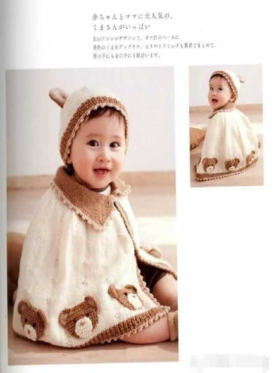 兒童毛衣編織花樣大全(附圖解) - 每日頭條