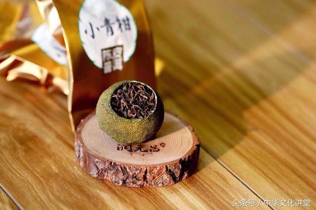 神州拍:茶中新貴「小青柑」。不能不知道的七件事! - 每日頭條