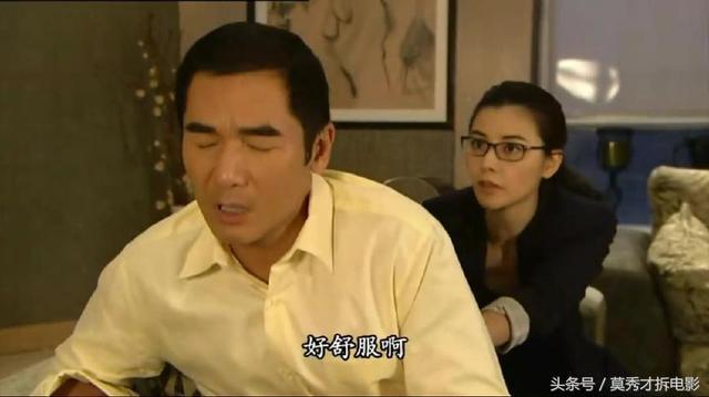 香港35部懸疑探案劇:「有錢真的能為所欲為」是其中一部的臺詞 - 每日頭條