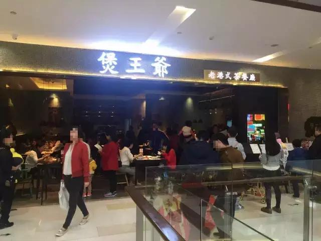 跟著 TVB 試試廈門這家大排長龍 の 港式茶餐廳 ! - 每日頭條