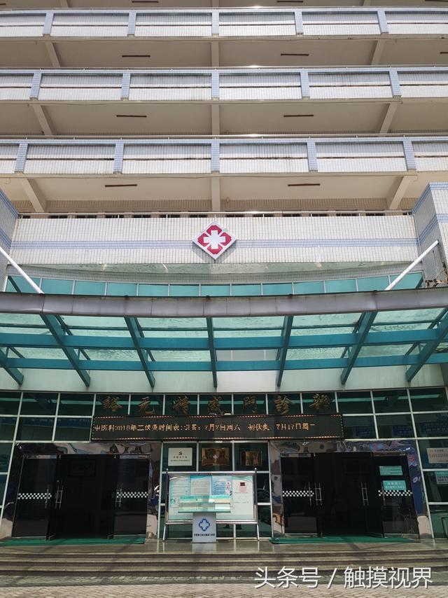 廣東東莞:實拍曾經幾十萬人的黃江裕元工業區,如今卻人走茶涼! - 每日頭條