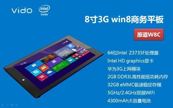 5G/2.4G雙頻WiFi 原道W8C百兆網速 - 每日頭條