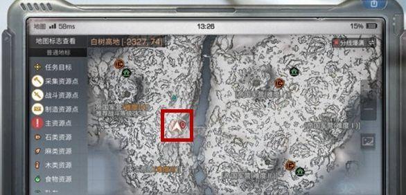 明日之後白樹高地神秘寶箱在哪裡 白樹高地所有寶箱位置坐標 - 每日頭條