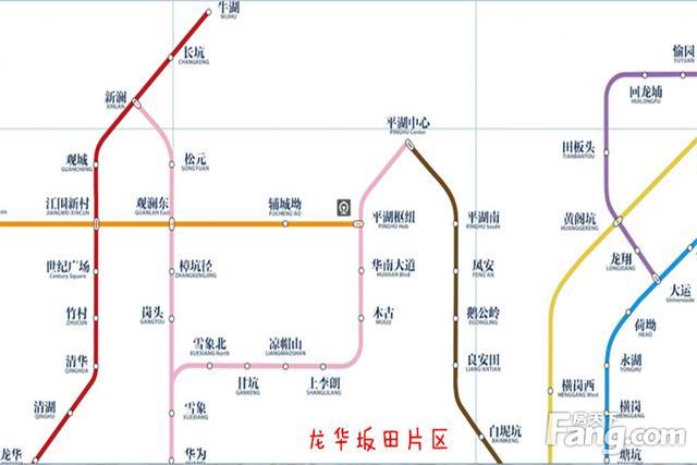 深圳未來20條地鐵線路規劃站點全曝光 - 每日頭條