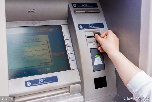 「信用卡」銀行流水帳單怎麼打?打銀行流水帳單注意事項 - 每日頭條