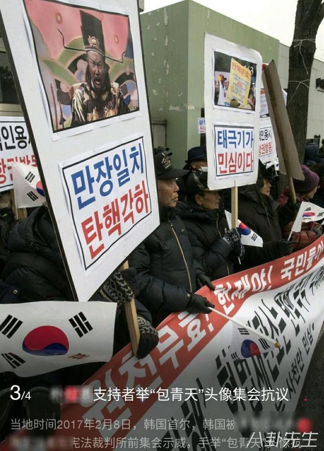 《包青天》原來火遍亞洲!是泰國全民偶像,韓國EXO也認識 - 每日頭條