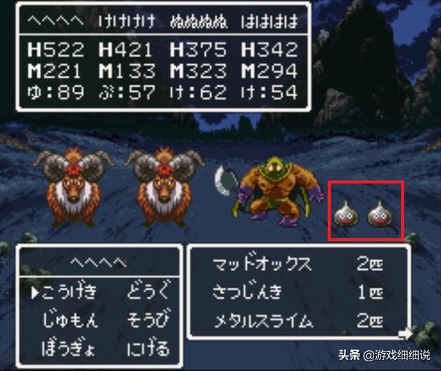 RPG鼻祖之一:勇者斗惡龍3回顧,玩法至今仍不過時 - 每日頭條