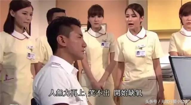TVB史上10大低收視劇集,洪永城獨霸兩劇 - 每日頭條