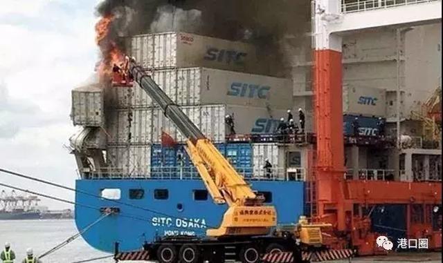 兩艘貨櫃船日本海域發生碰撞,裝卸中又起火船公司發布事故原因 - 每日頭條