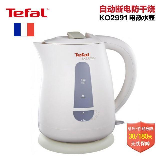 10款國外品牌安全好用的熱水壺 - 每日頭條