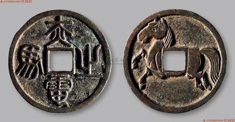 古錢幣鑑賞 馬錢的創始人是著名女詞人李清照 - 每日頭條