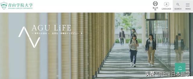 日本留學:盤點日本各大學近年新設學部,學科(上) - 每日頭條