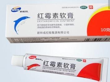 你知道紅黴素軟膏和紅黴素眼膏有什麼區別嗎? - 每日頭條