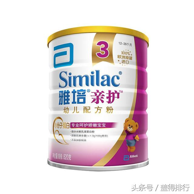 蓋得排行APP:特殊配方嬰兒奶粉推薦榜 - 每日頭條