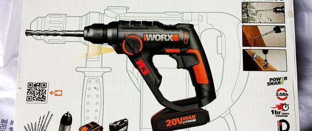 威克士 WORX H3 WX390 20V鋰電電錘 開箱及簡單使用感受 - 每日頭條