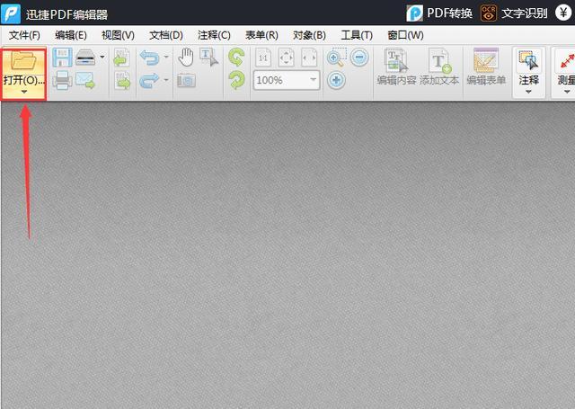 怎麼編輯pdf文件?原來這麼簡單。後悔沒早看! - 每日頭條