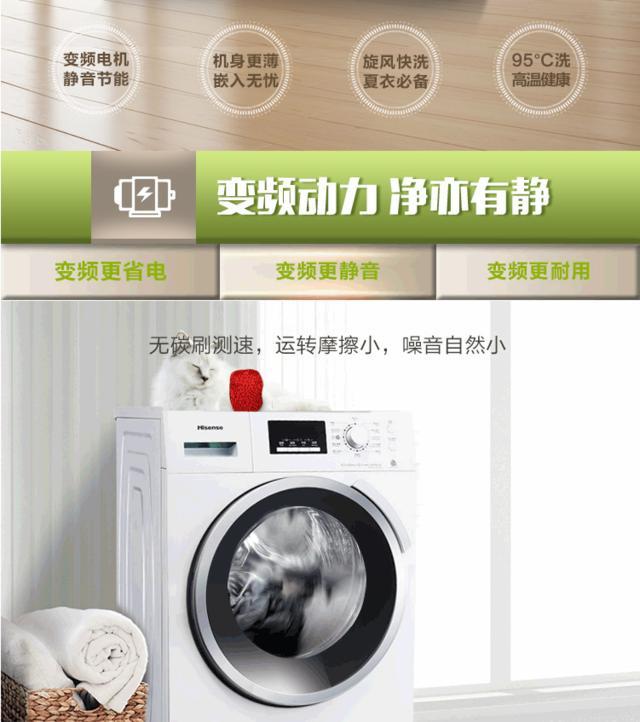 不想再手洗衣服?那就來試試這幾款洗衣機吧 - 每日頭條