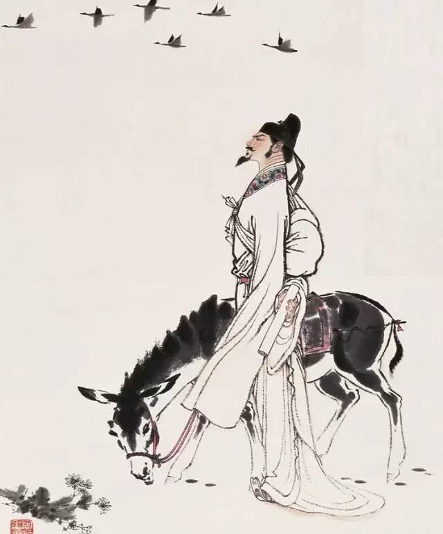139 永王東巡歌:李白的自我期許什麼樣? - 每日頭條