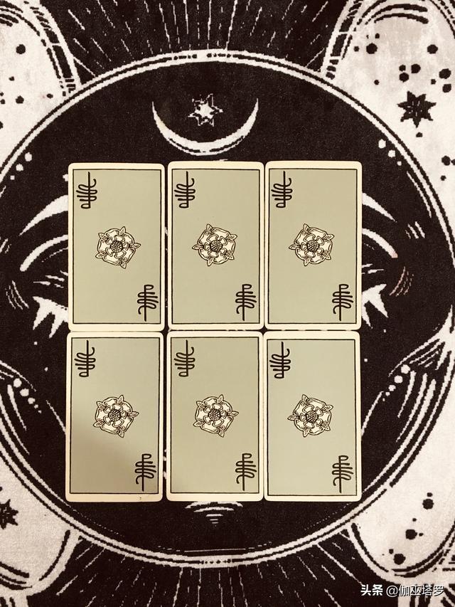 伽巫塔羅:2020年11月運勢占卜。雙子座出現不和諧。有壓力 - 每日頭條