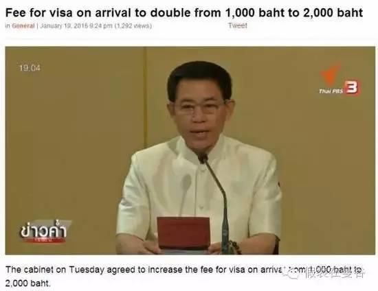 如何申請泰國落地簽 赴泰旅遊小貼士(實用攻略,史上最全) - 每日頭條