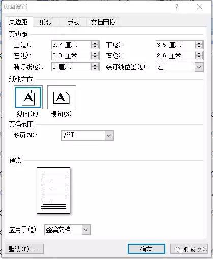 公文寫作格式 - 每日頭條