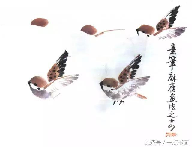 國畫技法 丨 麻雀寫意畫法 - 每日頭條