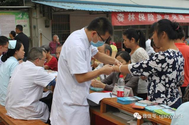 今年雙11,「中醫中藥中國行」在韶啟動,帶您體驗中醫藥文化魅力! - 每日頭條