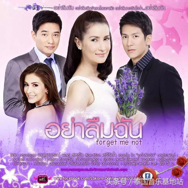 泰國殿堂級演員Tik&Anne合作勿忘我 糾纏不清虐情深愛只要你愛我 - 每日頭條
