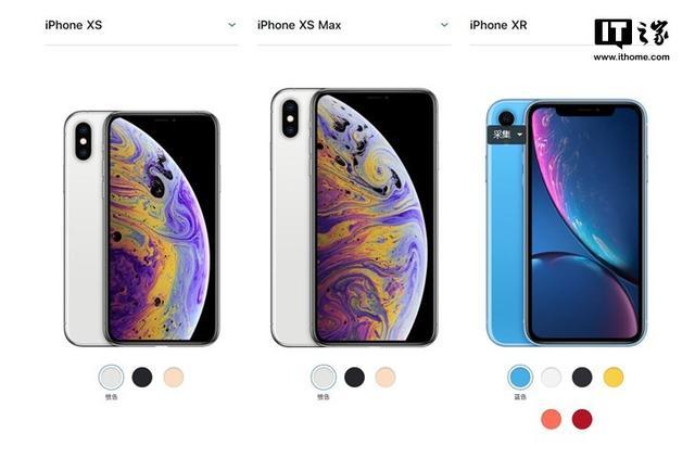 蘋果iPhone XR擁有最佳電池續航 - 每日頭條